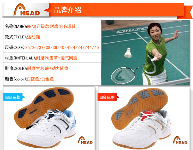 Giày cầu lông nam HEAD 43 HEAD-YMQX - ảnh 3