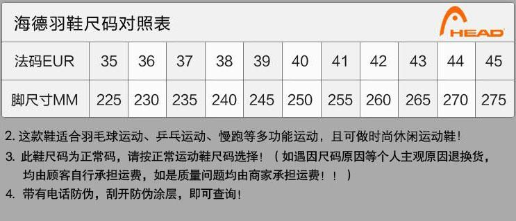 Giày cầu lông nam HEAD 43 HEAD-YMQX - ảnh 4