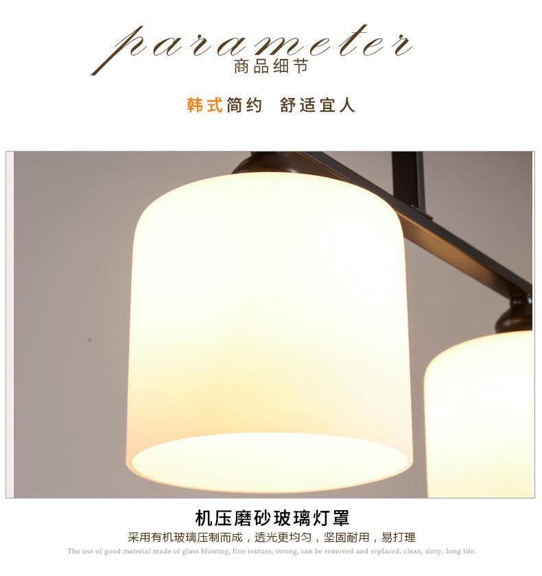 Đèn trùm  7w LED 11818941115 - ảnh 11