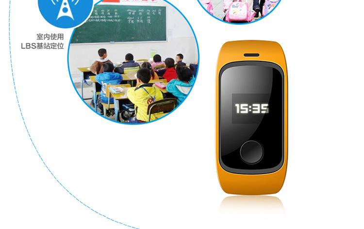 s22儿童手机手表