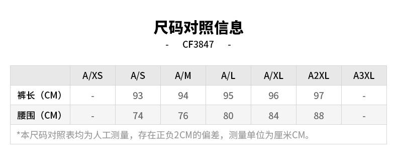 Quần thể thao nữ adidas 2017BP6756 DF S9711717 M - ảnh 8