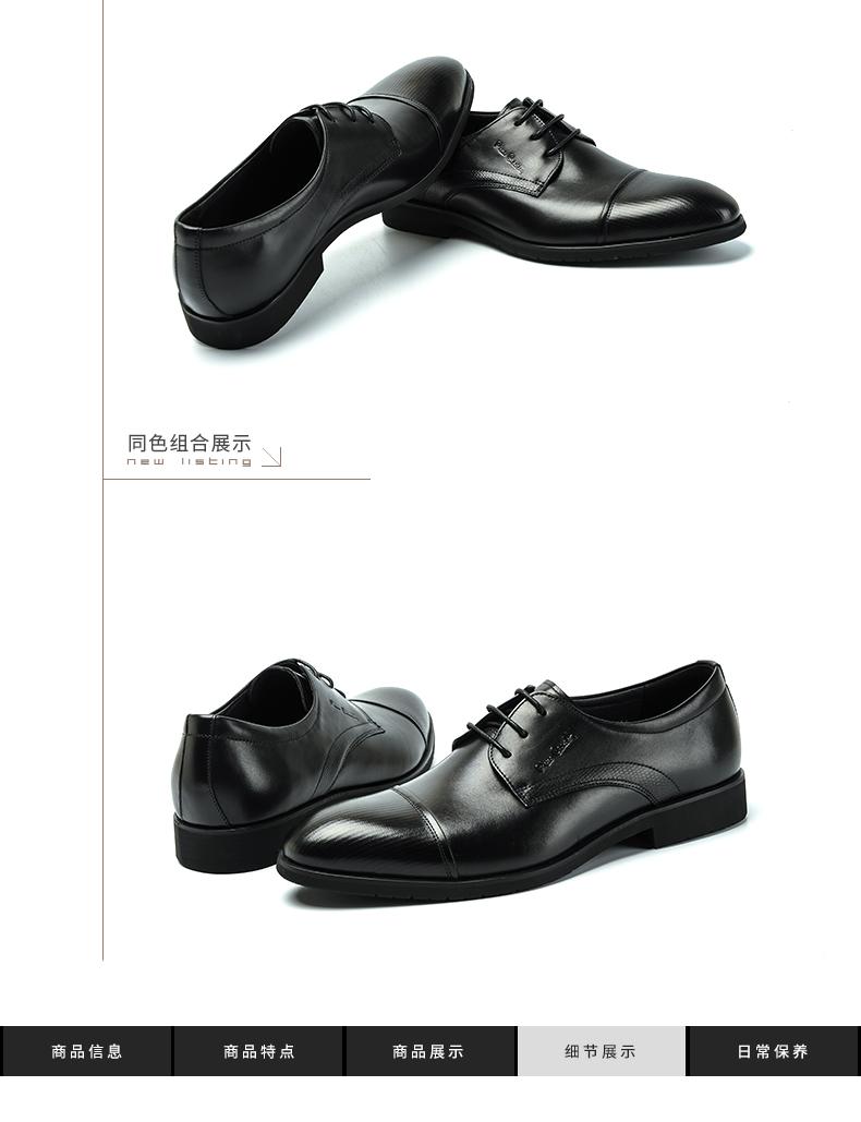 Giày nam trang trọng đi làm Pierre Cardin 2017 43 P7101K161311 - ảnh 8