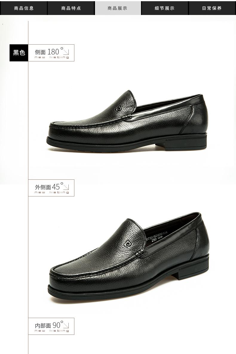 Giày nam trang trọng đi làm Pierre Cardin 2017 39 P7301K260812 - ảnh 6