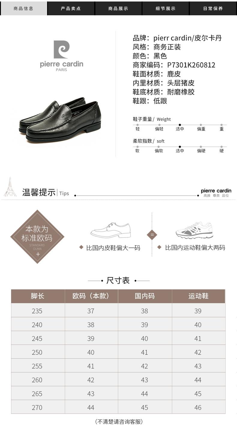 Giày nam trang trọng đi làm Pierre Cardin 2017 39 P7301K260812 - ảnh 2