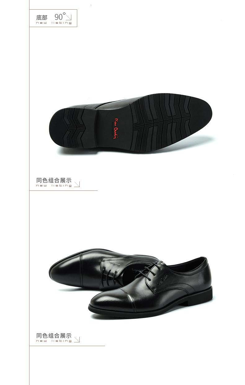Giày nam trang trọng đi làm Pierre Cardin 2017 43 P7101K161311 - ảnh 7