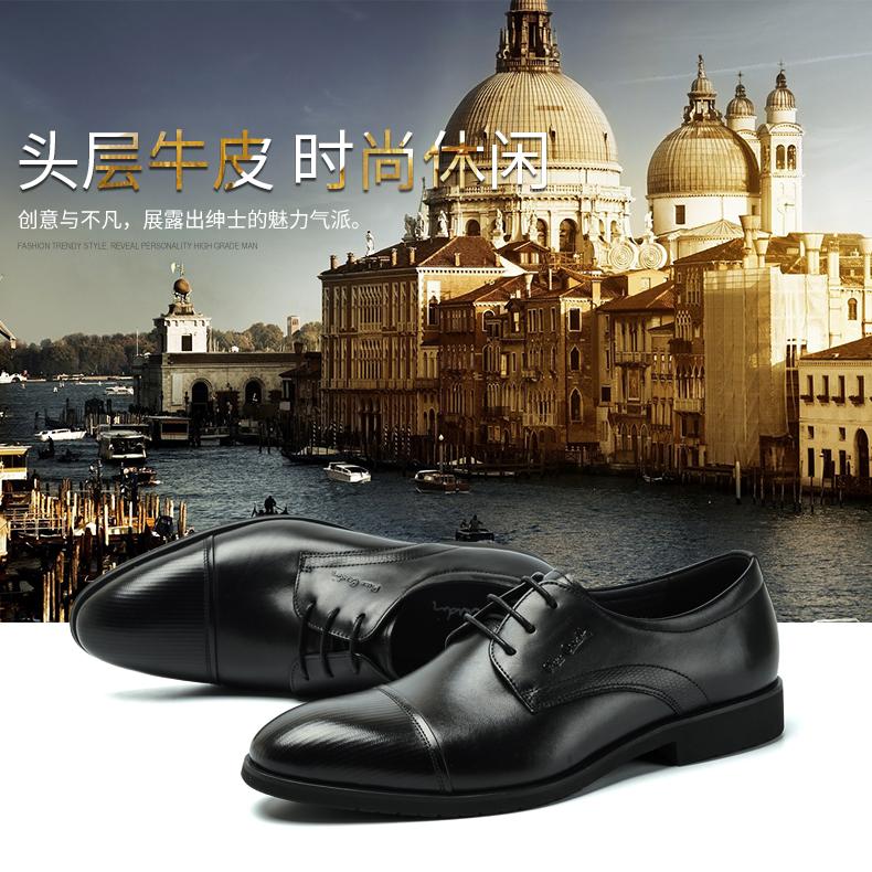 Giày nam trang trọng đi làm Pierre Cardin 2017 43 P7101K161311 - ảnh 1
