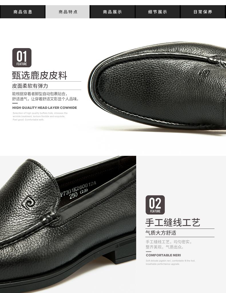 Giày nam trang trọng đi làm Pierre Cardin 2017 39 P7301K260812 - ảnh 3