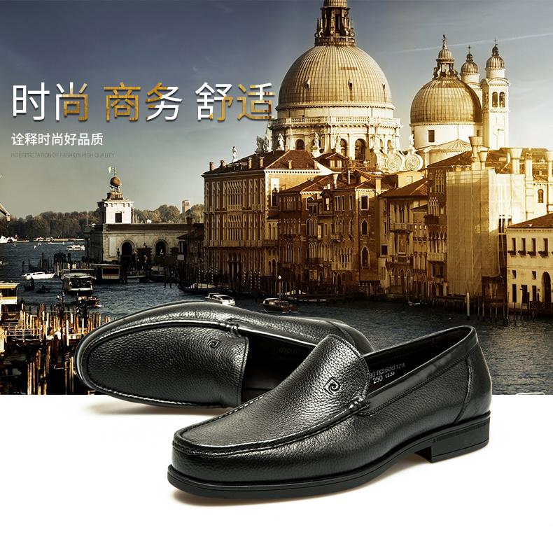 Giày nam trang trọng đi làm Pierre Cardin 2017 39 P7301K260812 - ảnh 1
