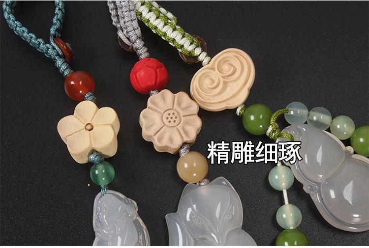甲先 玛瑙创意钥匙扣挂件 手工编织挂饰中国风结特色手工艺品小礼物