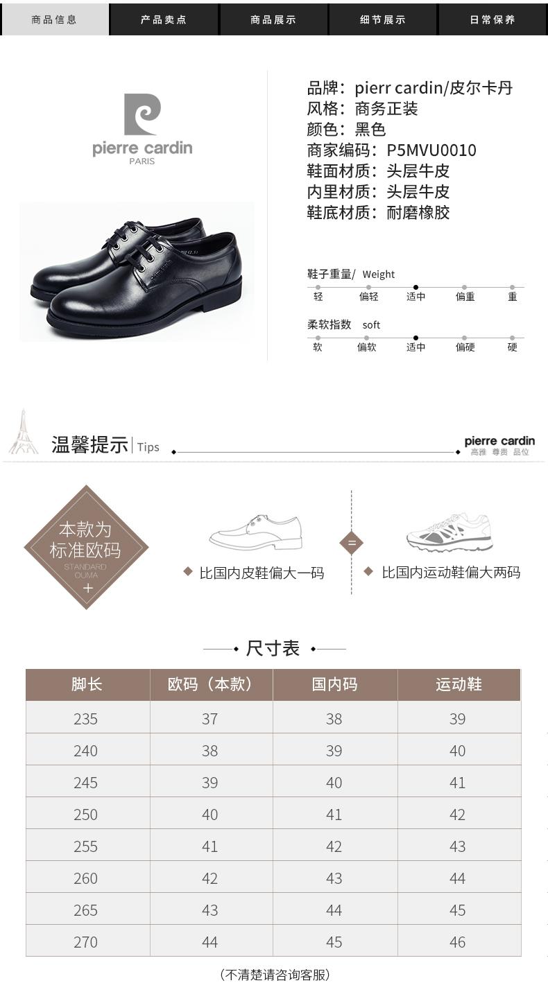 Giày nam trang trọng đi làm Pierre Cardin 39 P5MVU0010 - ảnh 2