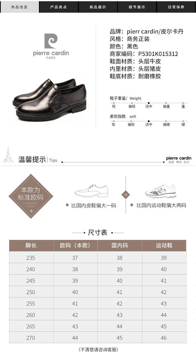 Giày nam trang trọng đi làm Pierre Cardin 2017 38 P5301K015312 - ảnh 2