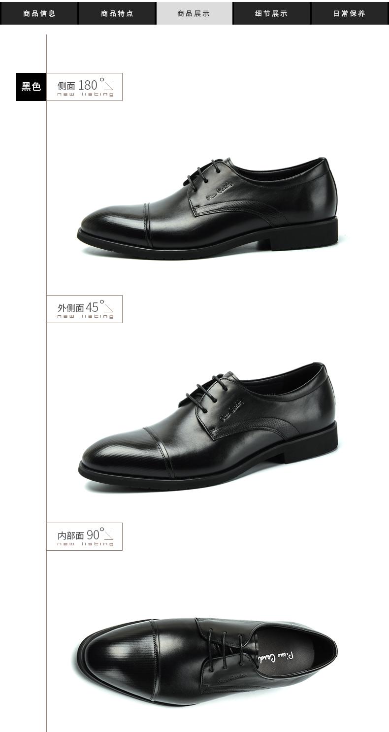 Giày nam trang trọng đi làm Pierre Cardin 2017 43 P7101K161311 - ảnh 6