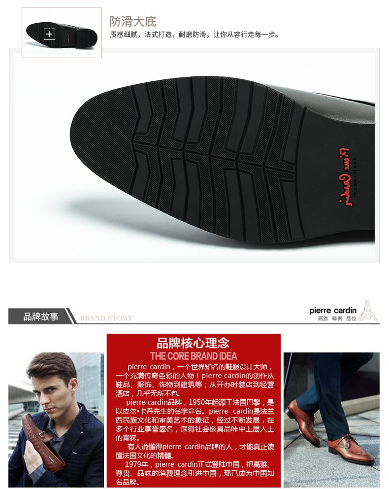 Giày nam trang trọng đi làm Pierre Cardin 2017 43 P7101K161311 - ảnh 10