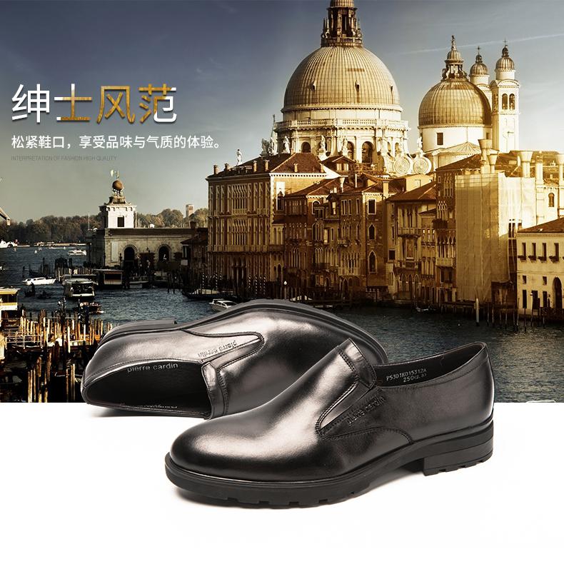 Giày nam trang trọng đi làm Pierre Cardin 2017 38 P5301K015312 - ảnh 1
