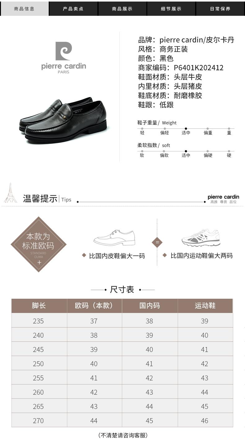 Giày nam trang trọng đi làm Pierre Cardin 2017 44 P6401K202412 - ảnh 2
