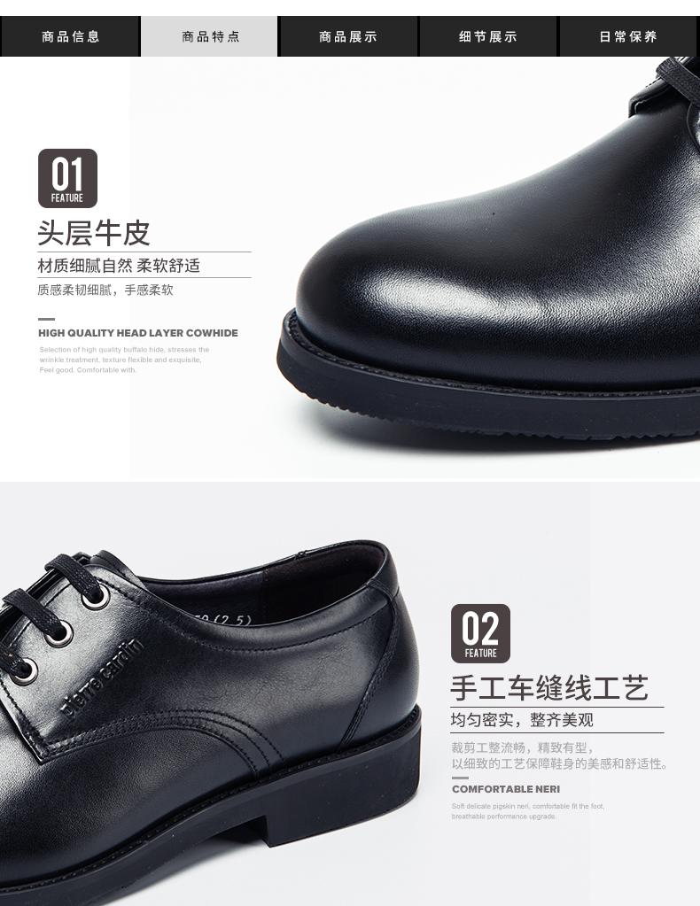 Giày nam trang trọng đi làm Pierre Cardin 39 P5MVU0010 - ảnh 3