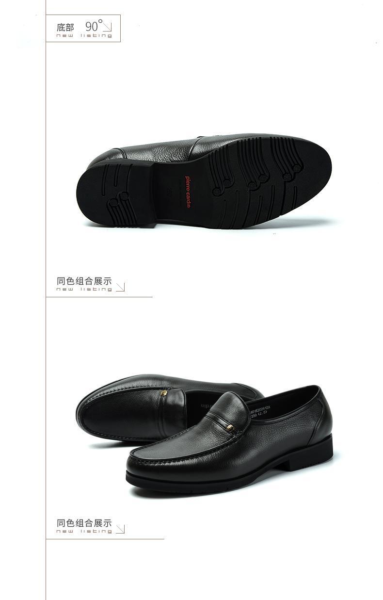 Giày nam trang trọng đi làm Pierre Cardin 2017 44 P6401K202412 - ảnh 7