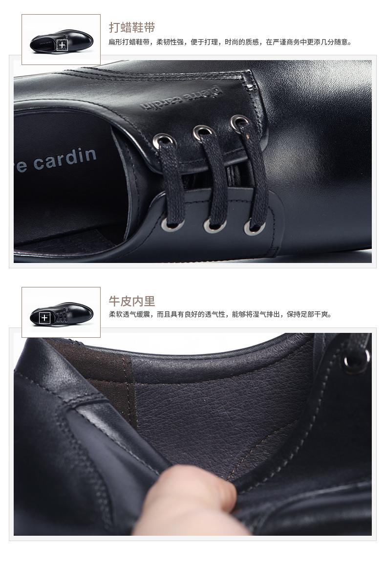 Giày nam trang trọng đi làm Pierre Cardin 39 P5MVU0010 - ảnh 10