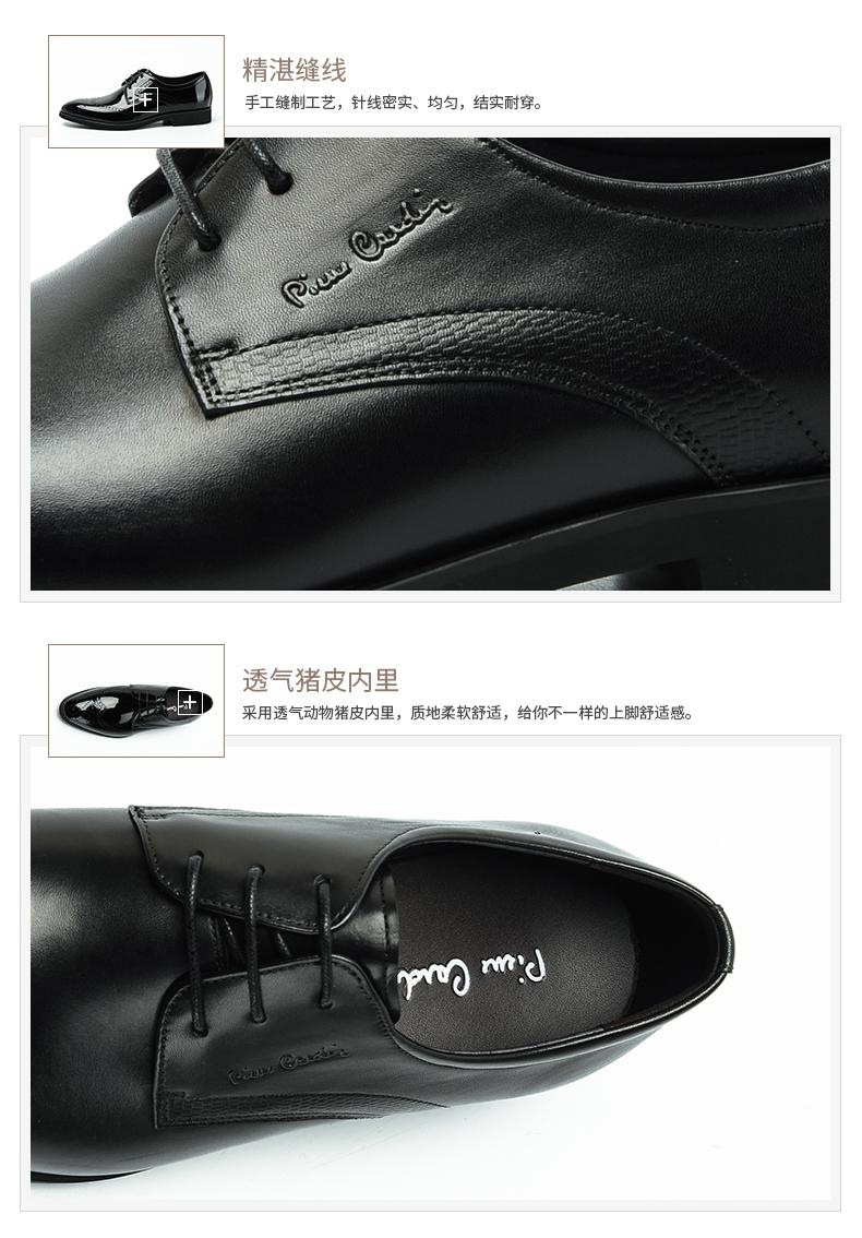 Giày nam trang trọng đi làm Pierre Cardin 2017 43 P7101K161311 - ảnh 9