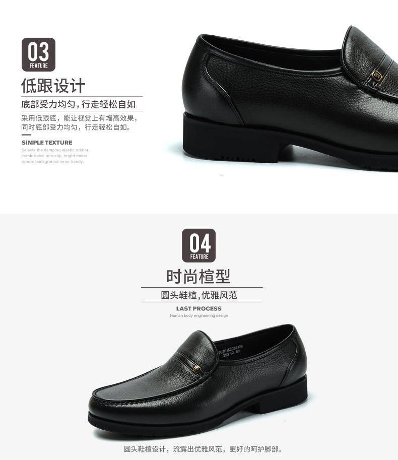 Giày nam trang trọng đi làm Pierre Cardin 2017 44 P6401K202412 - ảnh 4