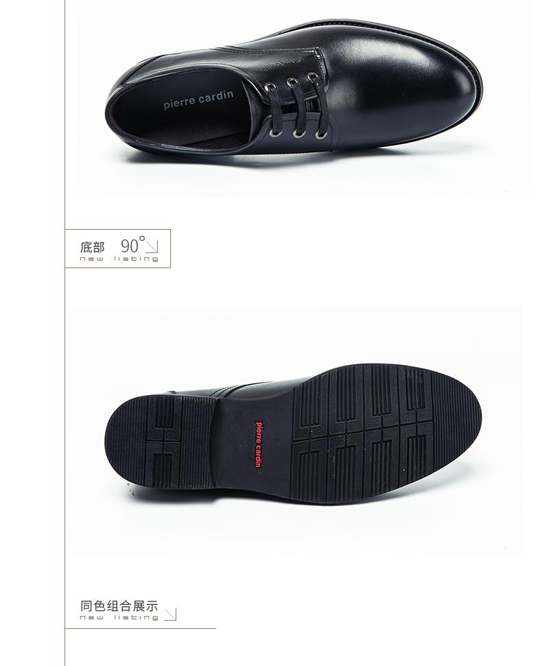 Giày nam trang trọng đi làm Pierre Cardin 39 P5MVU0010 - ảnh 7