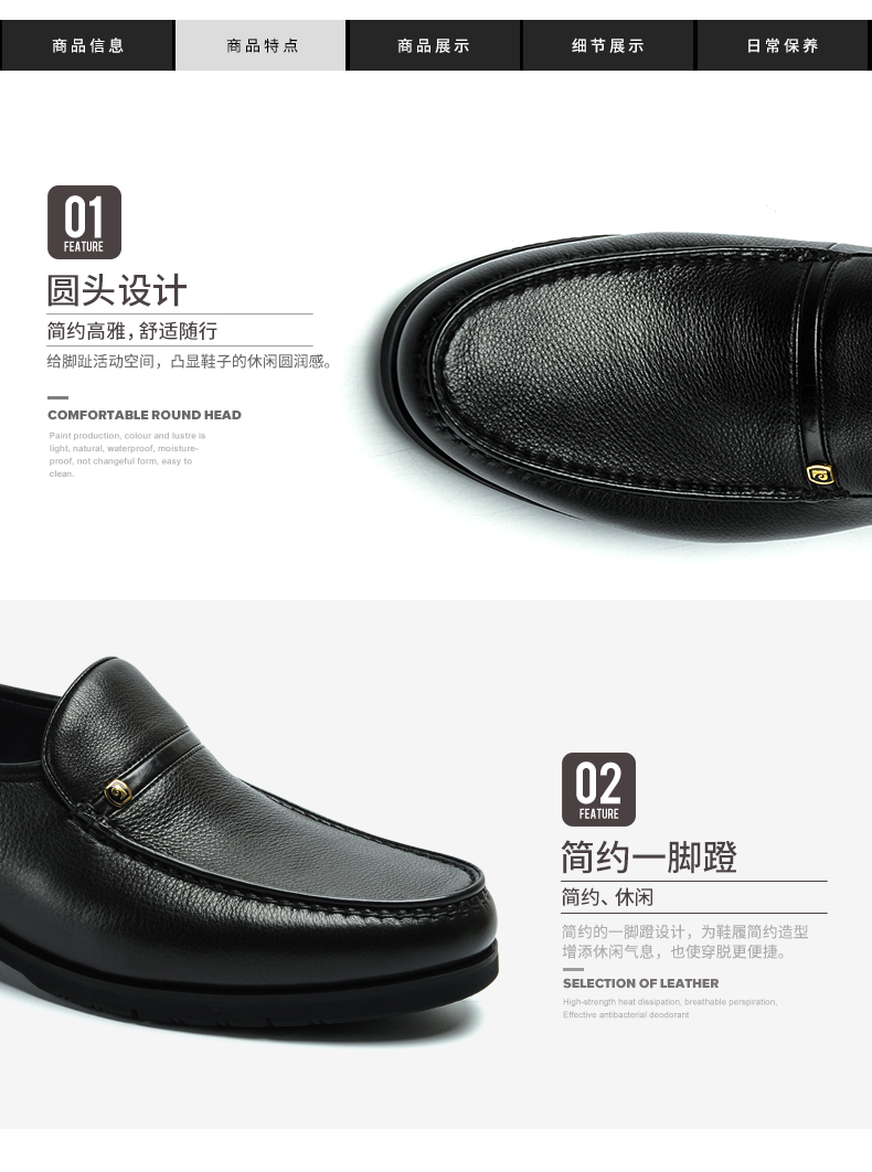 Giày nam trang trọng đi làm Pierre Cardin 2017 44 P6401K202412 - ảnh 3