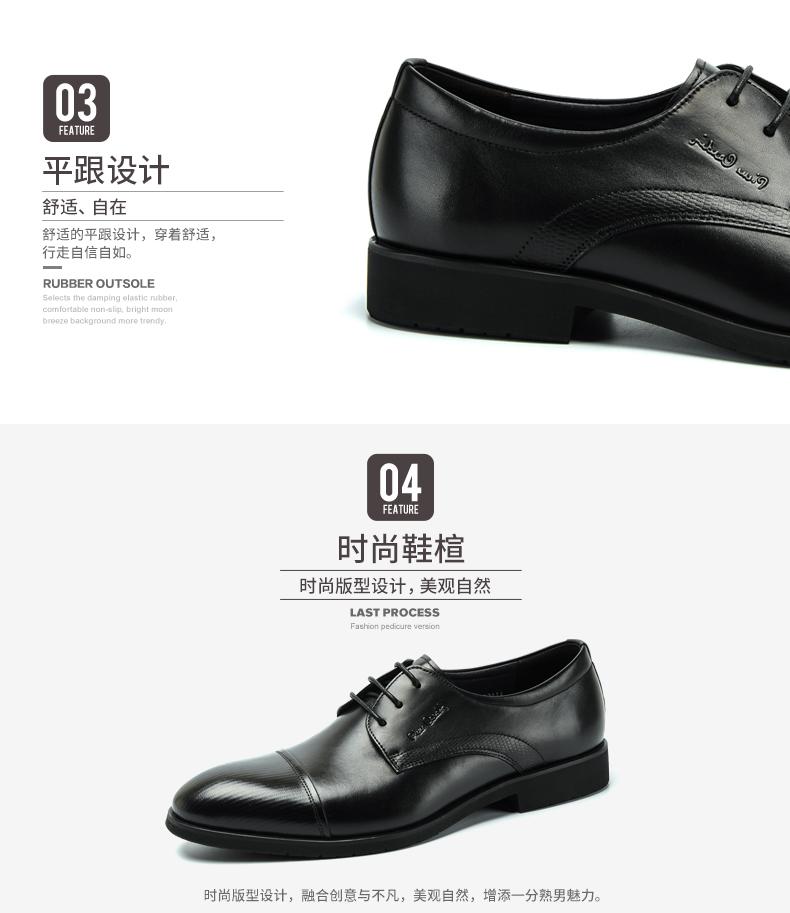Giày nam trang trọng đi làm Pierre Cardin 2017 43 P7101K161311 - ảnh 4