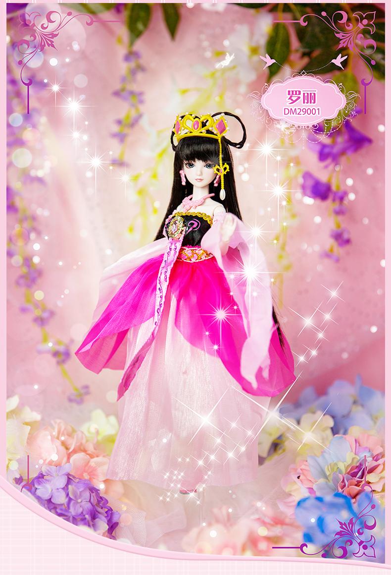 叶罗丽娃娃精灵梦叶罗丽罗丽仙子冰公主 29cm可化妆改妆娃娃关节可动图片