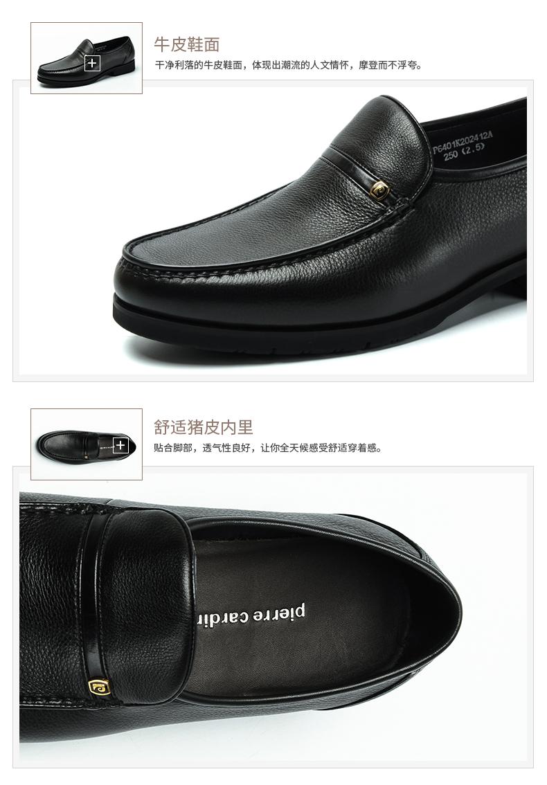Giày nam trang trọng đi làm Pierre Cardin 2017 44 P6401K202412 - ảnh 9