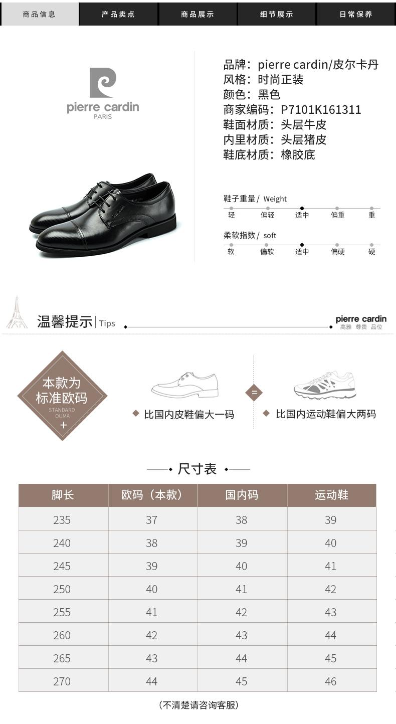 Giày nam trang trọng đi làm Pierre Cardin 2017 43 P7101K161311 - ảnh 2