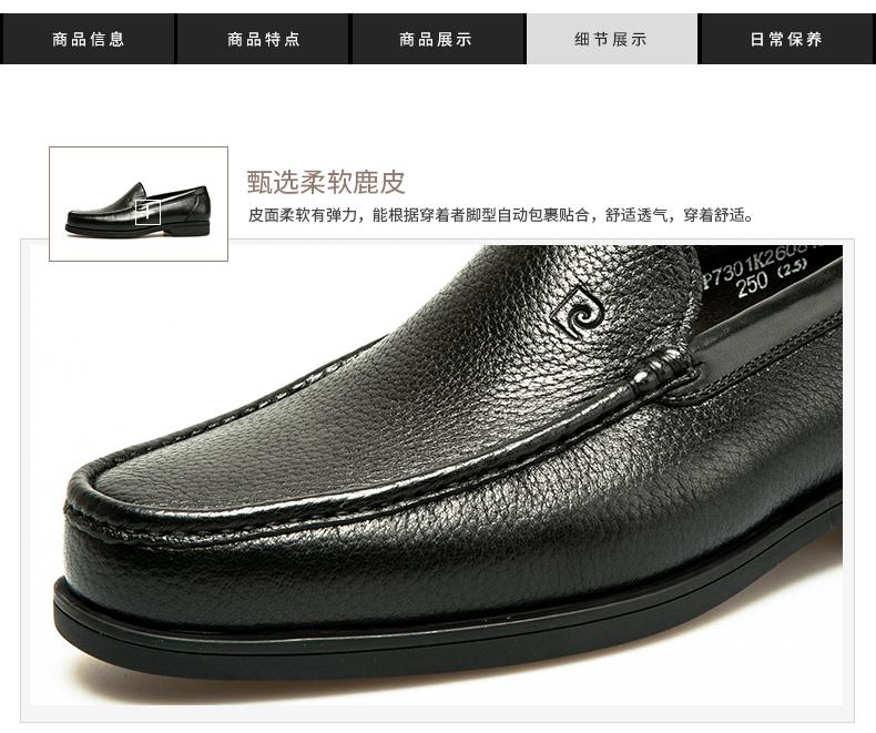 Giày nam trang trọng đi làm Pierre Cardin 2017 39 P7301K260812 - ảnh 9