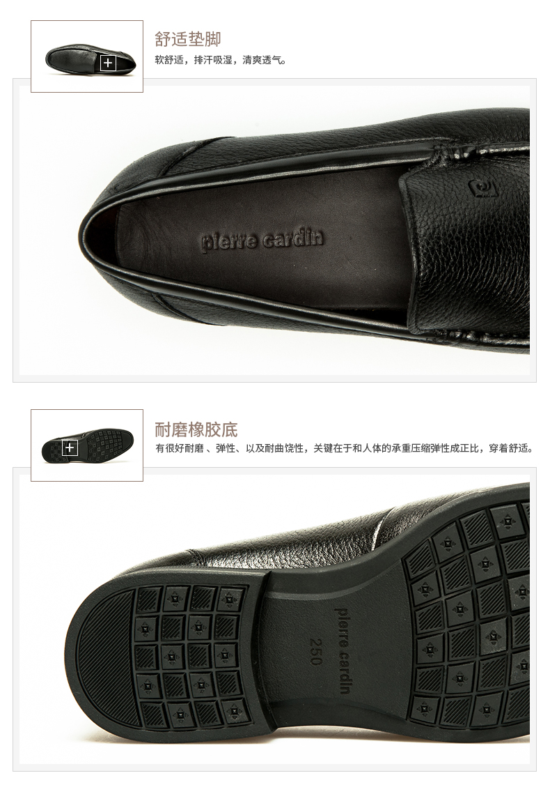 Giày nam trang trọng đi làm Pierre Cardin 2017 39 P7301K260812 - ảnh 10
