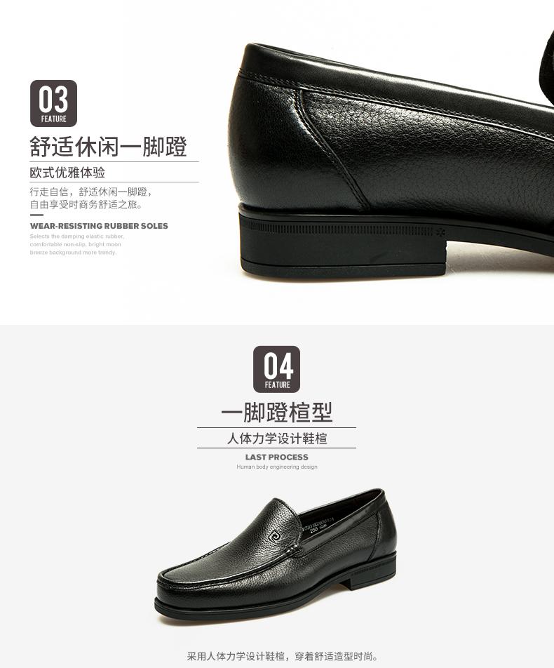 Giày nam trang trọng đi làm Pierre Cardin 2017 39 P7301K260812 - ảnh 4