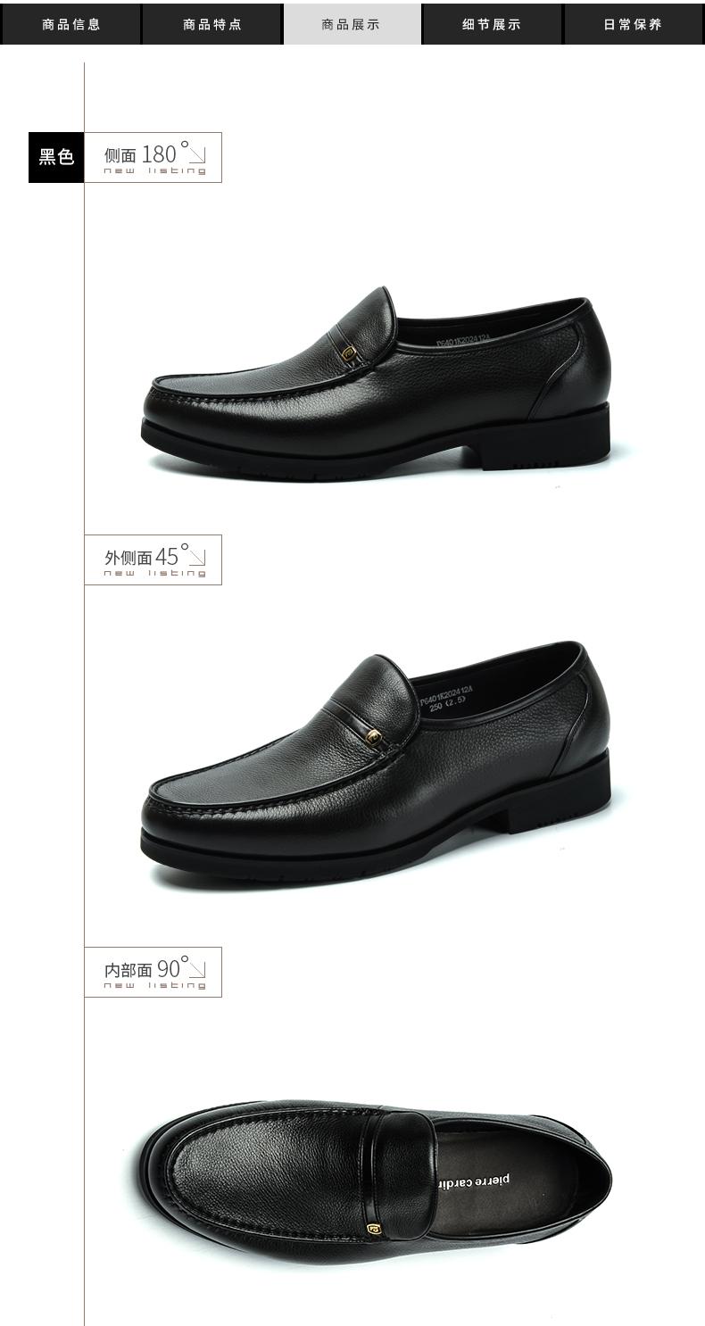 Giày nam trang trọng đi làm Pierre Cardin 2017 44 P6401K202412 - ảnh 6