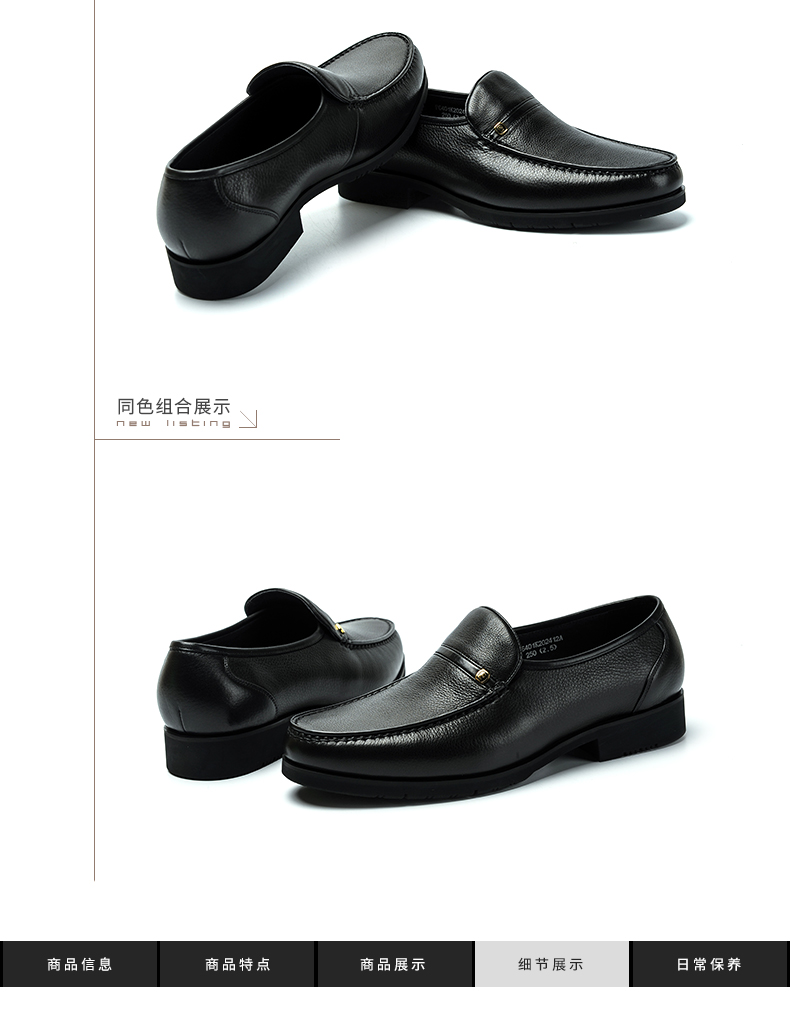 Giày nam trang trọng đi làm Pierre Cardin 2017 44 P6401K202412 - ảnh 8