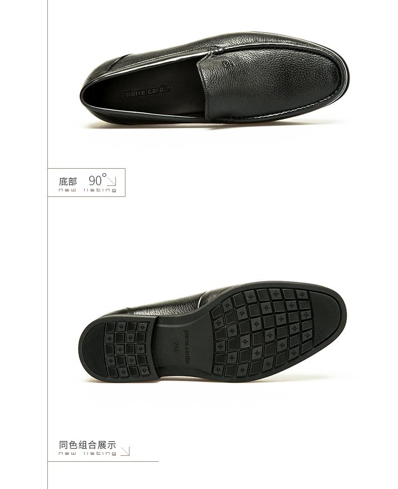 Giày nam trang trọng đi làm Pierre Cardin 2017 39 P7301K260812 - ảnh 7