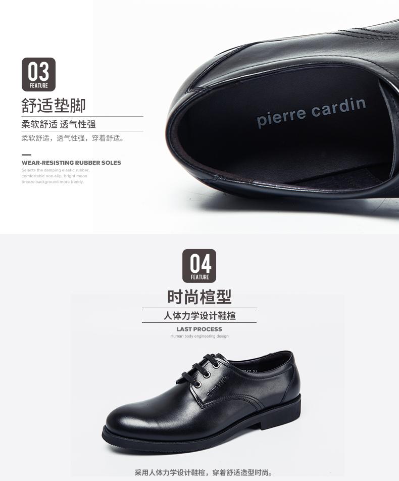 Giày nam trang trọng đi làm Pierre Cardin 39 P5MVU0010 - ảnh 4