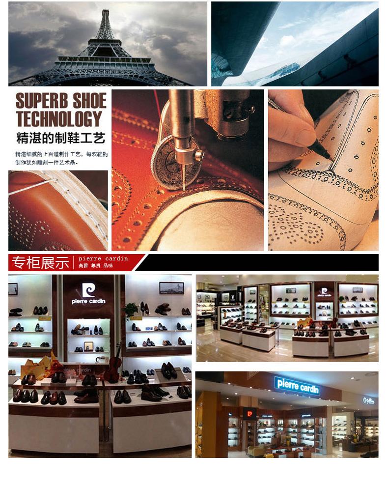 Giày nam trang trọng đi làm Pierre Cardin 2017 43 P7101K161311 - ảnh 11