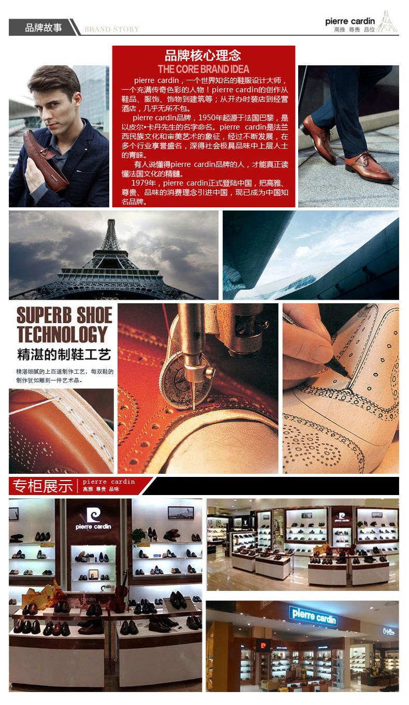 Giày nam trang trọng đi làm Pierre Cardin 2017 38 P5301K015312 - ảnh 11