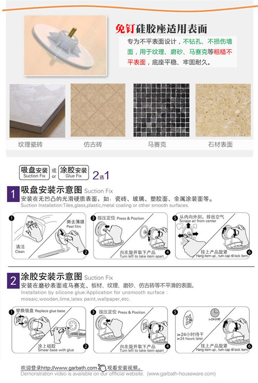 嘉宝 吸盘纸巾架 不锈钢卷纸架 厕所卫生间浴室防水纸巾盒