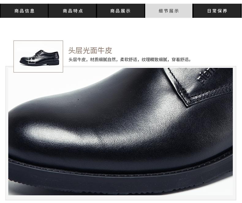 Giày nam trang trọng đi làm Pierre Cardin 39 P5MVU0010 - ảnh 9