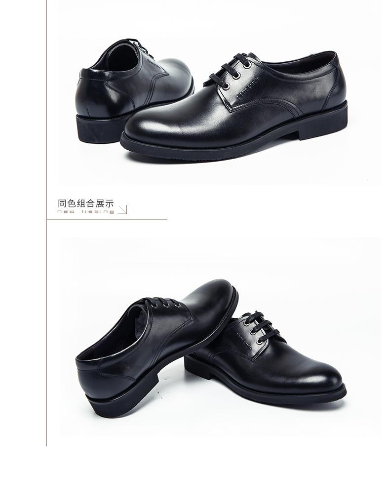 Giày nam trang trọng đi làm Pierre Cardin 39 P5MVU0010 - ảnh 8