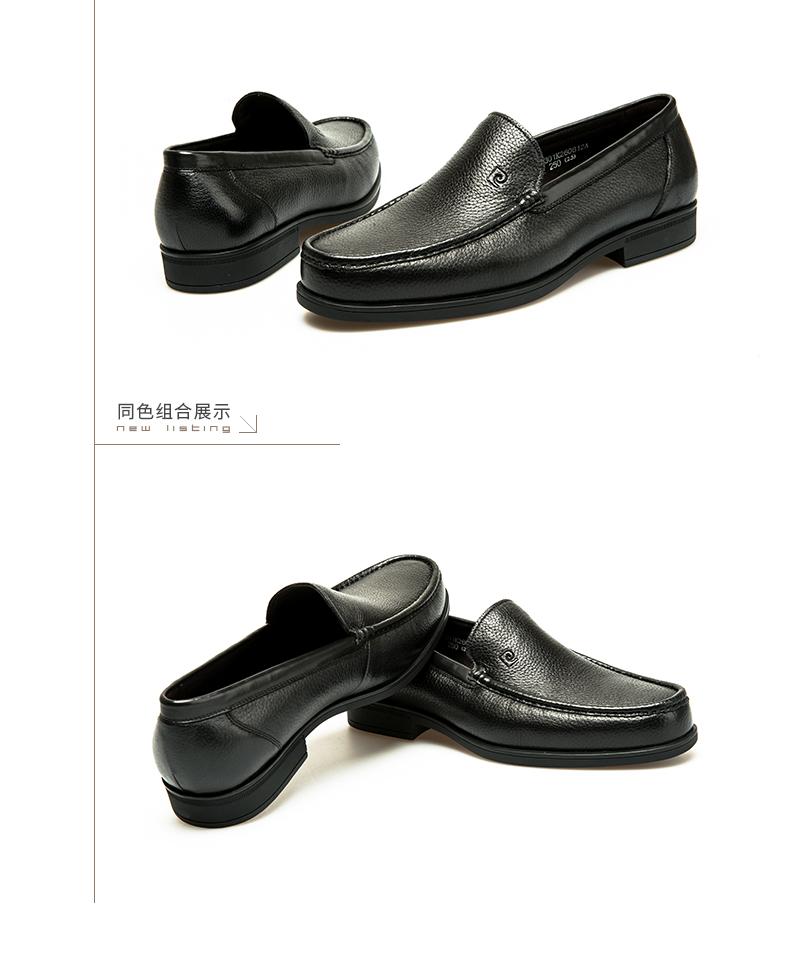 Giày nam trang trọng đi làm Pierre Cardin 2017 39 P7301K260812 - ảnh 8