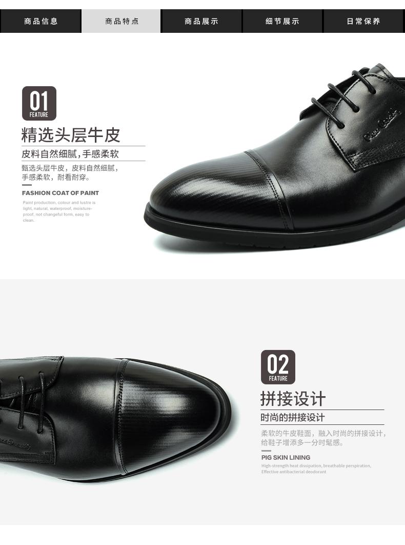 Giày nam trang trọng đi làm Pierre Cardin 2017 43 P7101K161311 - ảnh 3