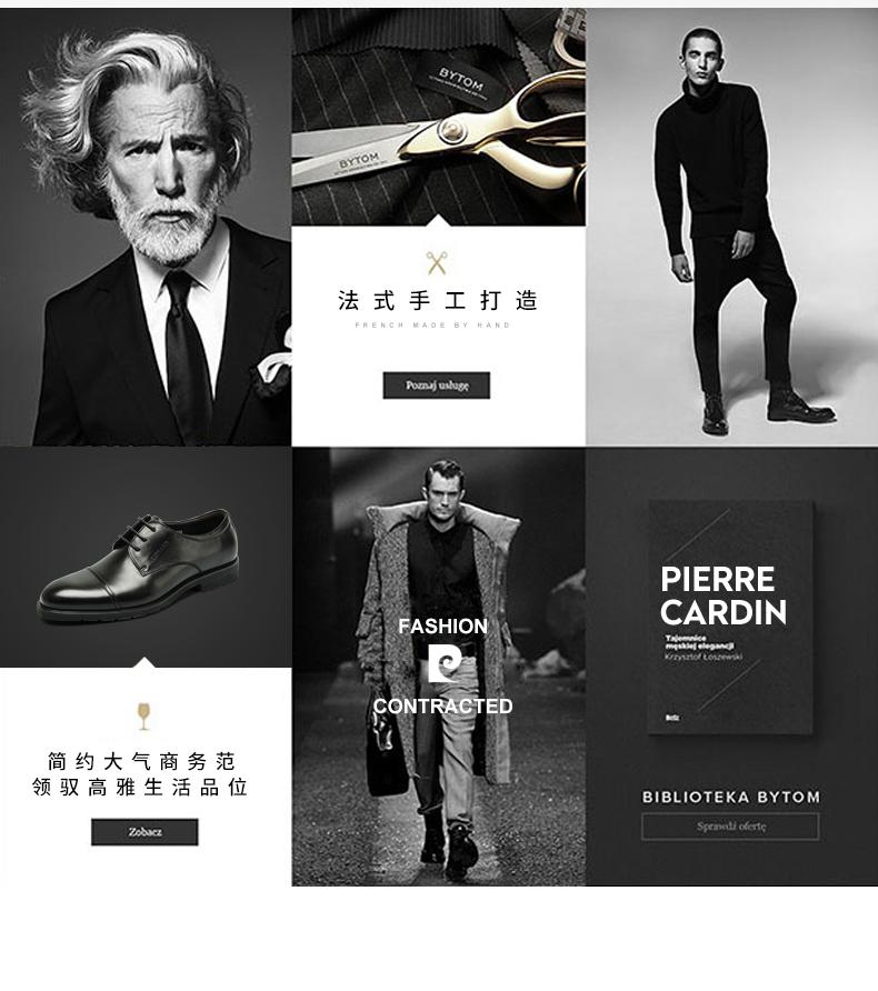 Giày nam trang trọng đi làm Pierre Cardin 2017 38 P5301K015312 - ảnh 5