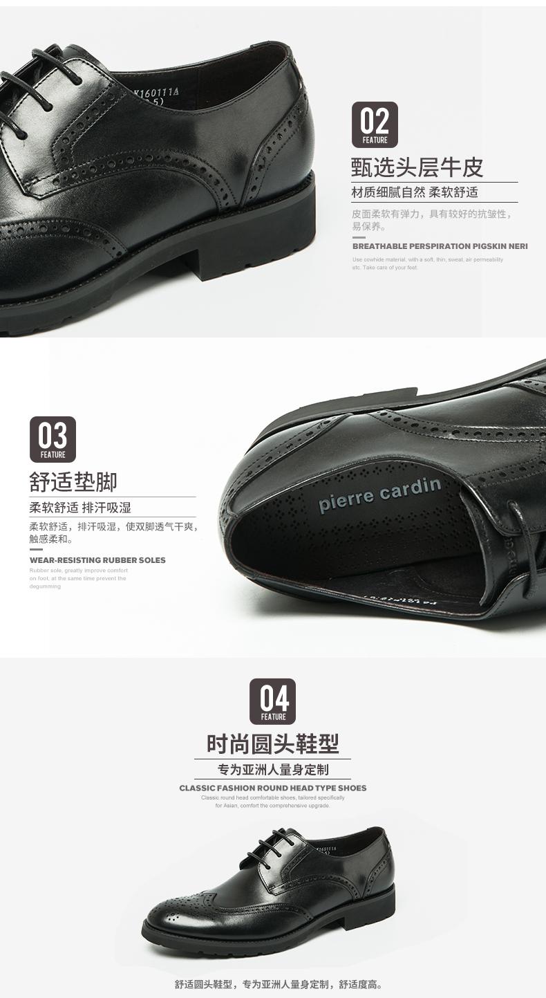 Giày nam trang trọng đi làm Pierre Cardin 2017 38 P6101K160111 - ảnh 3