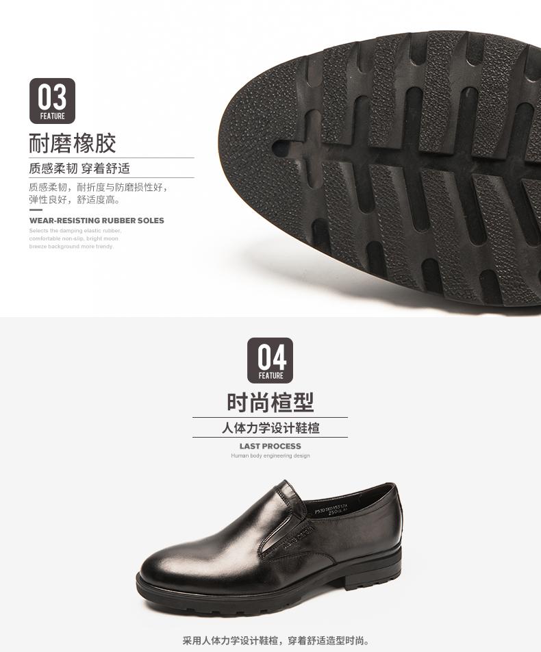 Giày nam trang trọng đi làm Pierre Cardin 2017 38 P5301K015312 - ảnh 4
