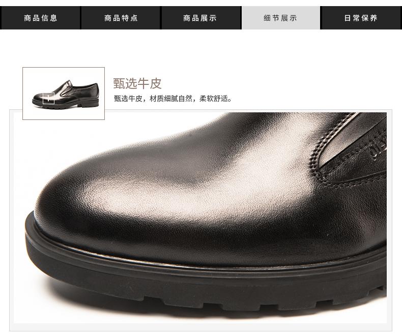Giày nam trang trọng đi làm Pierre Cardin 2017 38 P5301K015312 - ảnh 9