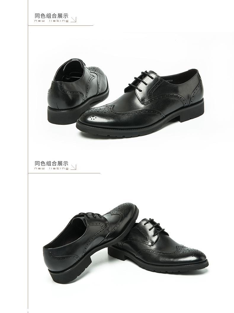 Giày nam trang trọng đi làm Pierre Cardin 2017 38 P6101K160111 - ảnh 7