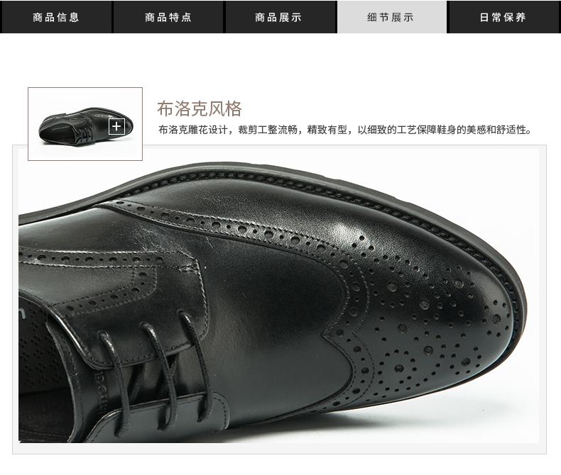 Giày nam trang trọng đi làm Pierre Cardin 2017 38 P6101K160111 - ảnh 8